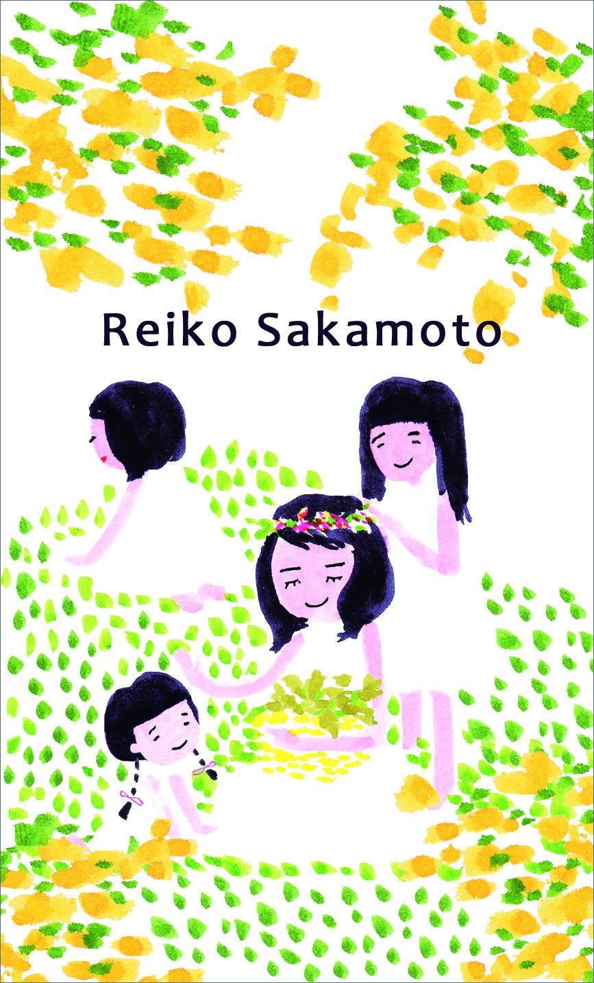 よもぎ蒸しサロン r s room 坂本麗子さんのイラスト名刺を描かせて頂きました 渡して嬉しいもらって嬉しい 似顔絵イラスト名刺