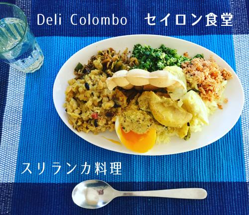 delicolombo (2)
